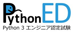 Python Ed Logo